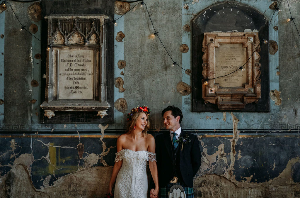 Asylum Chapel Peckham Wedding Photographer|Lucy & James' wedding part 1!